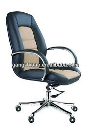 Armchairs For Elderly High Chair For Elderly High Chair For Elderly Suppliers And