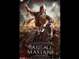 bajirao mastani hq movie wallpapers bajirao mastani hd movie