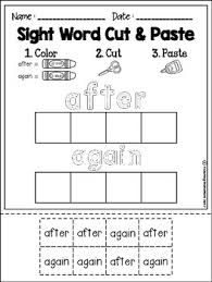 free sight word cut and paste worksheets first grade by teaching