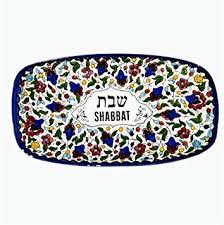 challah plate ceramic armenian colorful flowers oval