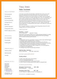 10 sample resumes for retail jobs azzurra castle grenada
