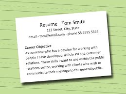 list of interpersonal skills for resume popular critical analysis