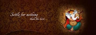 indian wedding card design blaze wedding cards designs pune india