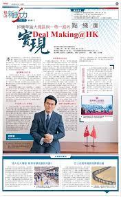 bureaux partag駸 startmeup hk publications