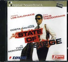 etat de siege mikis theodorakis state of siege original soundtrack cd album