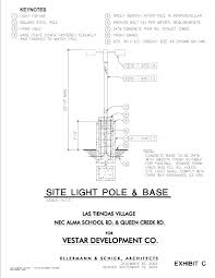 parking lot light pole base detail technical exhibits
