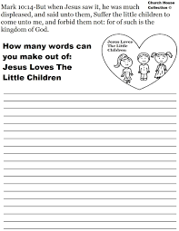 word in a activity page free sheets jesus loves children sunday