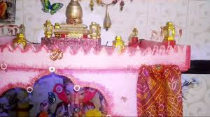 Home Ganpati Decoration Ganpati Decoration Ideas For Home Youtube