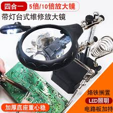 workbench magnifying glass with light usd 12 68 welding magnifying glass with light auxiliary cl with