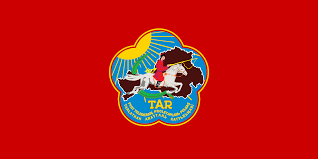 Country Flags Small Flag Of Tannu Tuva A Small Country Between Russia And Mongolia