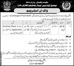 Database Engineer Jobs National Database U0026 Registration Authority Nadra Nadra Jobs In
