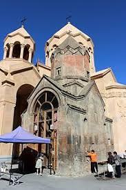 armenian national academy of sciences wikivisually