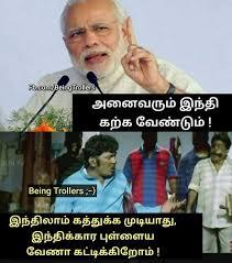 Tamil Memes - tamil cinema kollywood what are some good vadivelu memes quora