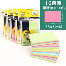 self stick paper philippines cute sticky notes small note paper removable self