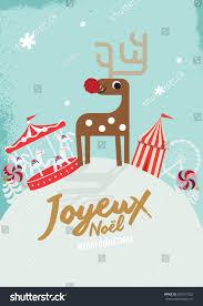 invitation noel vector fresh joyeux noel means merry