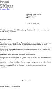 lettre de motivation femme de chambre sans exp駻ience candidature à un poste d de service en maison de retraite ou