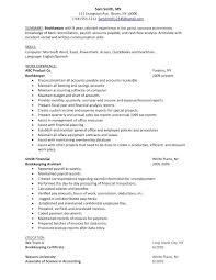 Accounts Payable Resume Samples by Accounts Payable Resume Sample Resume For Your Job Application