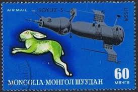 stamp hase soyuz 5 mongolia zodiac pictures of the lunisolar
