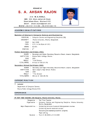 sample resume for fresher assistant professor in engineering