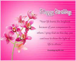 inspirational birthday messages wishes and quotes wordings and