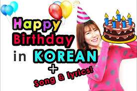 korean birthday learn korean how to say happy birthday in korean song lyrics