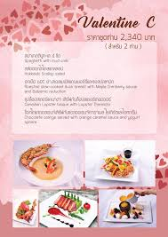 la cuisine de mu mix restaurant bar at central festival chiangmai restaurante de