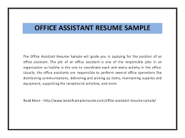 Office Assistant Resume Template Office Assistant Resume Sample Pdf