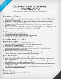Custodian Resume Skills Combination Resume Samples Resume Companion