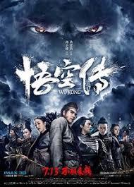 film fantasy mandarin terbaik wu kong wikipedia