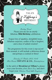 Kitchen Tea Party Invitation Ideas Audrey Hepburn Birthday Party Printables By Www Perfectpackages
