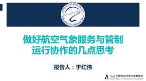 bureau r馮lable 移动时代下网络营销专业建设探索中国 北京北京博导前程信息技术股份有限