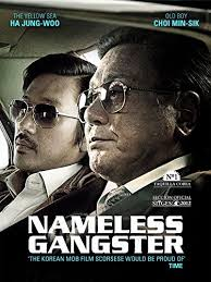 nameless gangster english subtitled amazon best buy