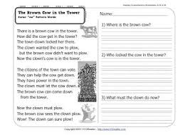 the brown cow in the tower 1st grade reading comprehension