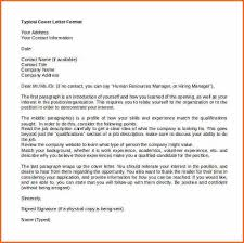 8 microsoft word cover letter template budget template letter