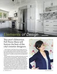 home and design show edmonton media press archives house of j interior design edmonton home