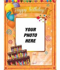 create birthday cards online u2013 gangcraft net