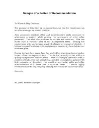 sample college recommendation letter for a student