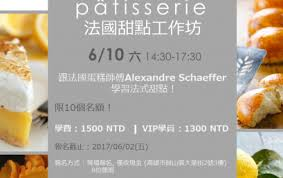 jeux de cuisine gratuit en fran軋is 檔案archives page 3 of 12 台灣法國文化協會 l alliance française