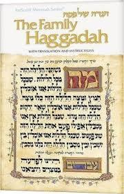 a family haggadah the family haggadah nosson scherman 9780899061788