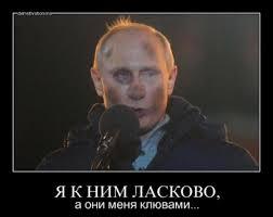 """Западные СМИ смеются над """"неуклюжим"""" английским Путина: """"Это не вписывается в образ крутого парня"""" - Цензор.НЕТ 907"""