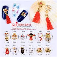 new year items 10pcs new year nail items fortune cat knot alloy 3d