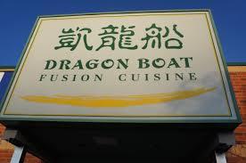 fusion cuisine boat fusion cuisine where jess ate