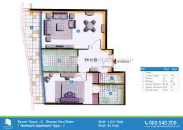 floor plans of beach towers al reem island