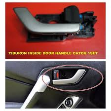 2003 hyundai tiburon door handle silver door catch handles genesis coupe