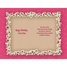 send a card online custom greeting card sound module send personalised cards online