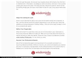 Posting Resume Online While Employed by How To Look For Job Online Online Jobs Search Made Easy Ways