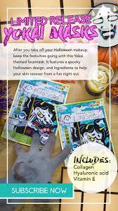 halloween costume coupons kira kira crate october 2017 spoiler 3 u0026 coupon hello subscription