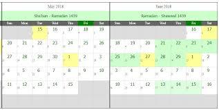 2018 Calendar Islamic Islamic Hijri Calendar For Ramadan 1439 Hijri Western Year 2018