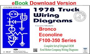 fordmanuals com 1978 ford truck wiring diagrams f100 ebook
