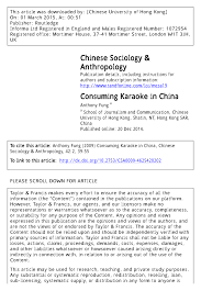 consuming karaoke in china modernities and cultural contradiction